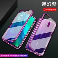 oppoReno手机壳磁吸万磁王oppo reno保护套透明玻璃10十倍变焦