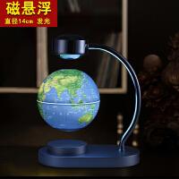 磁悬浮地球仪AR办公室桌摆件客厅玩具创意生日礼物六一儿童节礼品 6寸深蓝中文 球体发光