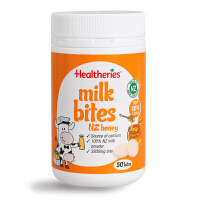 新西兰Healtheries贺寿利高钙牛奶蜂蜜口味咬咬片 零食奶片