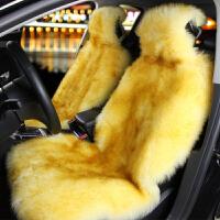 冬季汽车坐垫 羊毛座垫皮毛一体 毛垫车垫保暖坐垫全包座套通用