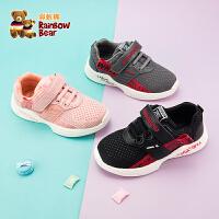 男童透气宝宝鞋2018新款韩版潮鞋子夏秋季儿童网面运动鞋女童单鞋