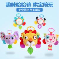 【2件5折】jollybaby哈哈镜6-12个月婴儿玩具多功能安全镜子0-3岁宝宝益智安抚玩具