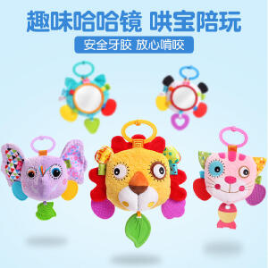 jollybaby哈哈镜6-12个月婴儿玩具多功能安全镜子0-3岁宝宝益智安抚玩具