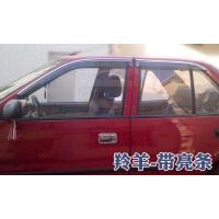 长安铃木羚羊晴雨挡车窗雨眉改装专用汽车装饰配件7135羚羊挡雨板