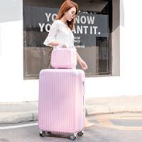 高端30寸出国旅行箱行李箱大容量拉杆箱托运箱32寸密码皮箱
