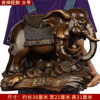 大象摆件风水象一对酒柜客厅工艺饰品办公室桌面摆设开业礼品
