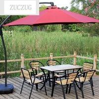 ZUCZUG户外实木桌椅铁艺休闲酒吧桌椅子伞三五件套阳台组合家具庭院桌椅 +铝杆手推伞+大水箱