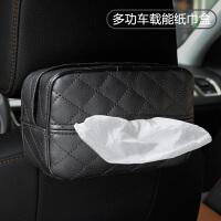 遮阳板椅背挂式车载车内车用纸巾盒抽纸盒纸巾套可爱创意汽车用品SN5101 加大新版