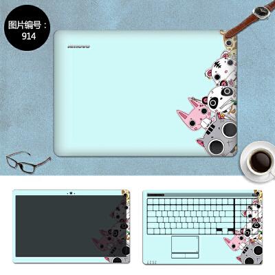 华硕15.6寸r556l k555l y583l x554l dx992l笔记本电脑外壳贴膜 SC-914 三面+键盘贴