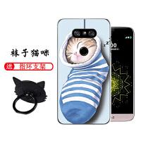 lg g5手机壳hifi模板lgg5加长版保护套卡通个性防摔硬壳男女款韩