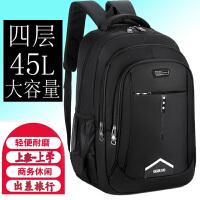 男士双肩包大容量旅行电脑商务休闲背包时尚潮流高中初中学生书包
