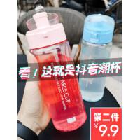 运动水杯子女小学生韩国清新韩版儿童可爱简约塑料水瓶便携大容量