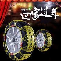 保时捷panamera macan 卡宴 汽车轮胎防滑链雪地防滑链 红色 帕拉梅拉 265/45 R19
