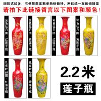 景德镇陶瓷器瓶中国红彩金牡丹花开富贵落地大花瓶酒店客厅大摆件 2.