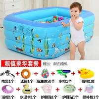 20180516045447250加厚小孩家用充气游泳池婴儿童洗澡家庭宝宝方形水池