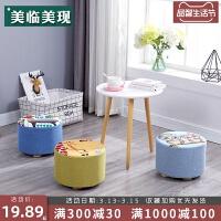 小凳子时尚创意小板凳家用椅子成人圆墩沙发凳布艺实木换鞋凳矮凳