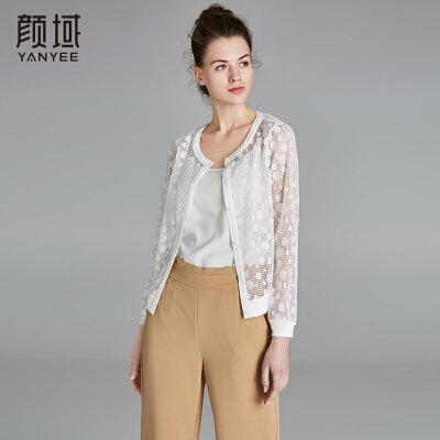颜域新款镂空网纱短款开衫外披女白色长袖圆领空调衫2018品牌夏装