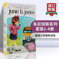正版 朱尼琼斯系列套装1-4册 英文原版 Junie B. Jones's First Boxed Set Ever 初级章节书桥梁书 儿童英语读物 英文版进口书籍