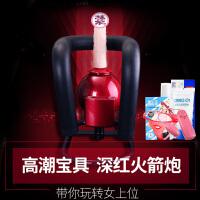 女用电动阳具全自动伸缩抽插炮机女性自慰器震动棒情趣用品DS