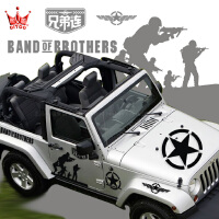 jeep吉普车贴 切诺基 军事越野兄弟连车贴牧马人拉花改装 白色 左右+机盖