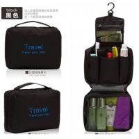 3件7折可折叠旅行出差防水洗漱包男户外旅游用品便携整理收纳袋化妆包女