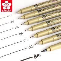 日本樱花牌防水勾线笔 漫画针管笔 手绘设计绘图描线画笔勾边0.2mm
