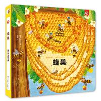 【现货】 动物王国创意形状书 蜂巢   9787531576594