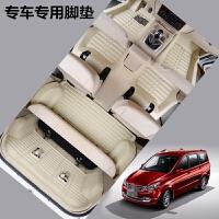 五菱宏光专车专用红光S/S1/S3荣光V宝骏730大全包围脚垫后备箱垫
