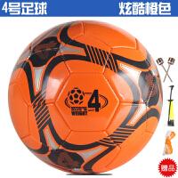 2号3号4号5号儿童足球幼儿园宝宝小孩中小学生训练中考足球 4号酷橙(送气筒