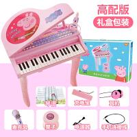 博菩点点 小猪佩奇儿童电子琴带麦克风卡拉宝宝玩具3钢琴6岁女孩音乐乐器a154 小猪佩奇 高配版