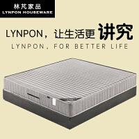 Lynpon椰棕乳�z床�| 1.5m/1.8m床榻榻米棕�|定做任意尺寸偏硬