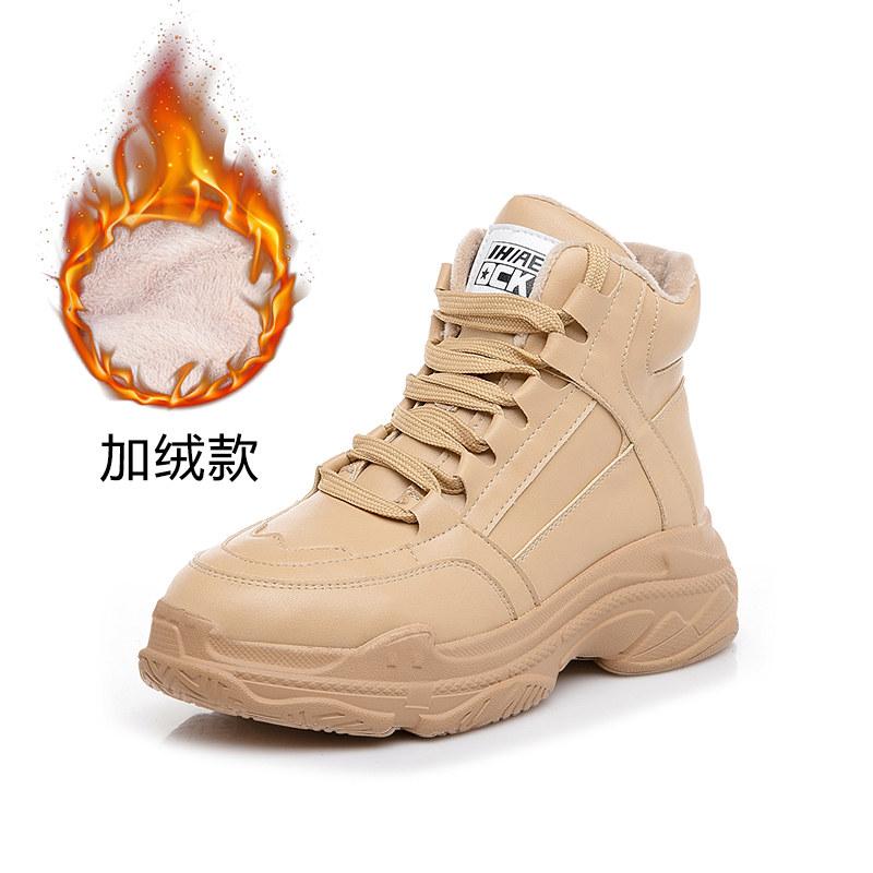 棉鞋女2018新款春秋季学生百搭韩版马丁冬季加绒雪地靴短靴女鞋子