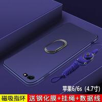 iPhone6手机壳苹果6s保护套6plus全包磨砂外壳6p硅胶软壳防摔6sPlus男女六新款6