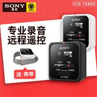 Sony 索尼ICD-TX800便携微型迷你录音笔棒蓝牙控制专业高清降噪会议播放器