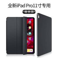 20190531085003274【官方升级】2019新款iPad Air3保护套2018苹果10.5平板air2电脑