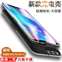 优品 华为荣耀 v20/9/8/P9/P10/Plus/V10/Nova2s背夹充电宝电池移动电源