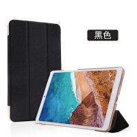 20190823140405771小米平板电脑4plus保护套mi 米pad4代薄皮套软硅胶外壳8英寸10.1全包边轻
