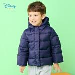 【超秒价:99】迪士尼Disney童装 男女童加厚连帽羽绒服冬季新品保暖防风外套简约风上衣194S1282