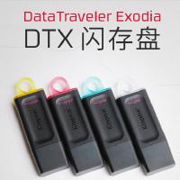 金士顿(Kingston)32GB U盘 USB3.2 DTX 32G 高速优盘