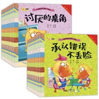 小脚丫图画书系列全套40册 幼儿园绘本故事书小班 幼儿阅读书籍 3-4-6岁周岁儿童看图讲故事书 0-1-2宝宝早教启