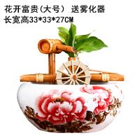 竹子陶瓷流水摆件 风水轮招财鱼缸创意加湿器摆件 客厅装饰工艺品
