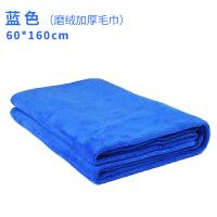 洗车毛巾汽车超细纤维不掉毛大号加厚吸水擦车巾洗车布用品60 160