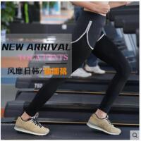 休闲韩版裤假两件运动裤长裤女薄款速干跑步紧身健身瑜伽裤