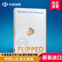 现货英文原版Flipped 怦然心动 英文原版小说 同名电影原著 外文书籍 外国青春文学小说 国外经典进口英语读物 正