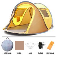 旅游帐篷3-4人全自动防雨野营 户外家庭露营速开折叠2人野外 2.5米炫酷黄加长优质款