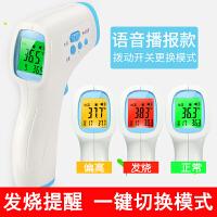婴儿电子体温计测温仪额头准确温度计家用儿童发烧精准测量a247 30天试用+送运费险
