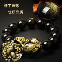 黑曜石108颗佛珠貔貅手链男女款手串水晶饰品 赠送护身符福袋