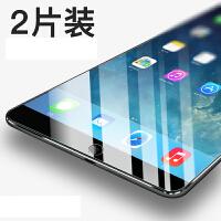 【2张装】苹果iPad钢化膜 ipad air2钢化膜 蓝光钢化膜 ipad air钢化膜 ipadmini4钢化膜