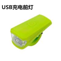 自行车灯前灯夜骑led安全警示灯儿童滑板车灯山地车装备单车配件 USB充电灯