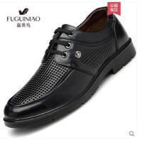 富贵鸟夏季新款真皮镂空男鞋凉鞋男士商务休闲透气洞洞鞋打孔皮鞋
